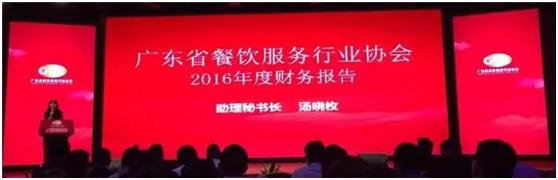 广东省餐饮服务行业协会助理秘书长汤晓枚